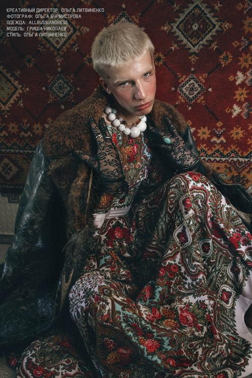 Work  by Olga Burmistrova, Olga Litvinenko, Grisha Nikolaev , Allrussiandress
