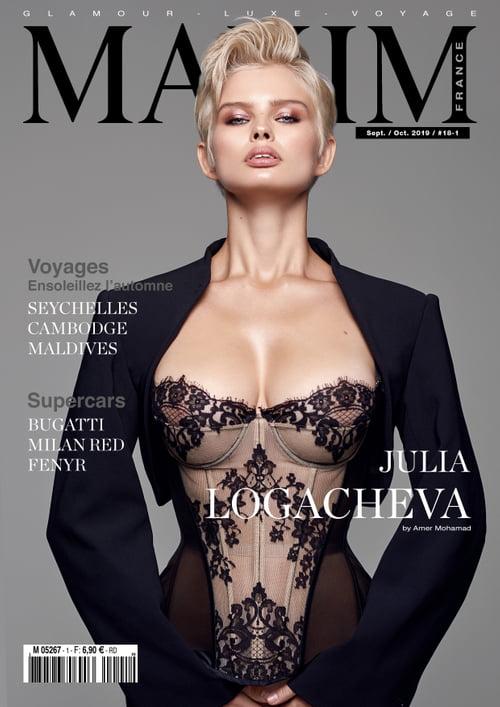 Logacheva julia Julia Logacheva
