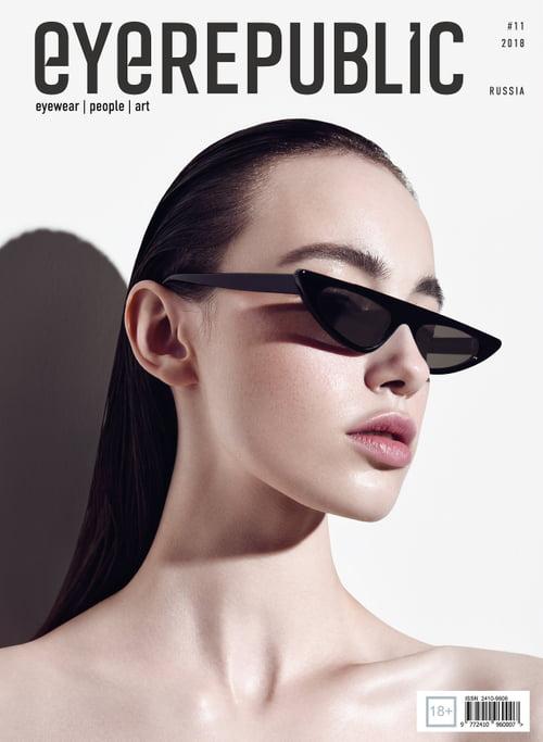 cover story Eyerepublic    by Amer Mohamad, Ira Zoloto