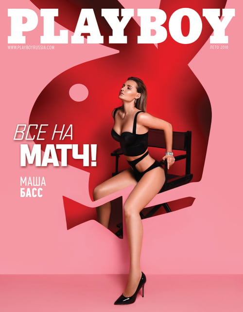 playboy cover story   by Amer Mohamad