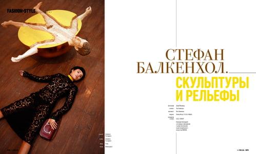for Nstyle magazine 2016 #stephanbalkenhol   by Amer Mohamad