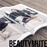 BeautyMute (Tanja/Thomas)